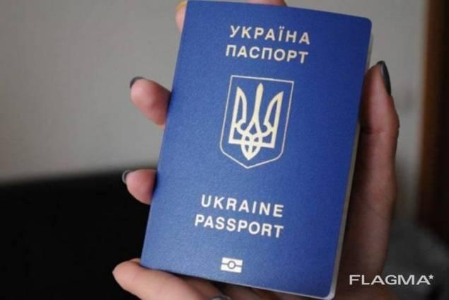 Приглашение для пересечения границы по биометрическому паспорту в Польшу
