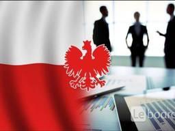 Приглашения в Польшу от воеводы на год