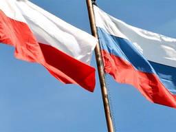 Присяжный перевод русский-польский, Щецин Szczecin