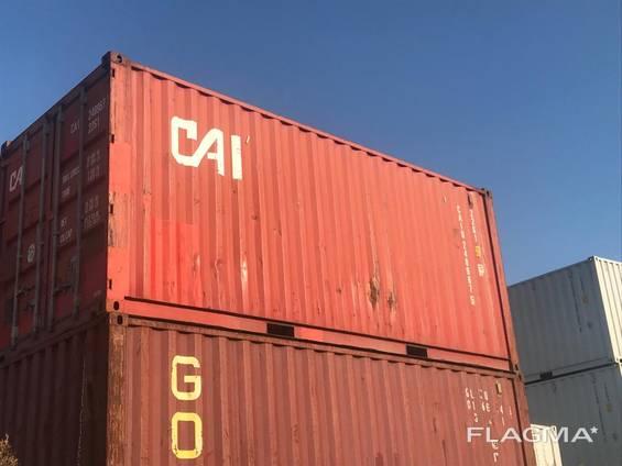 Продам контейнер 20DV