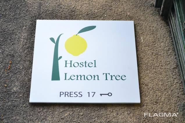 Продаётся готовый бизнес (хостел) в Кракове