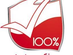 Продажа готовой фирмы в Польше.