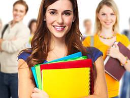 Прохождение практики для студентов