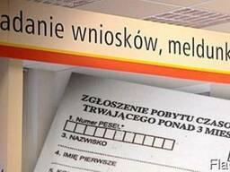 Прописка (Meldunek) PESEL в воеводцтве Мазовецком