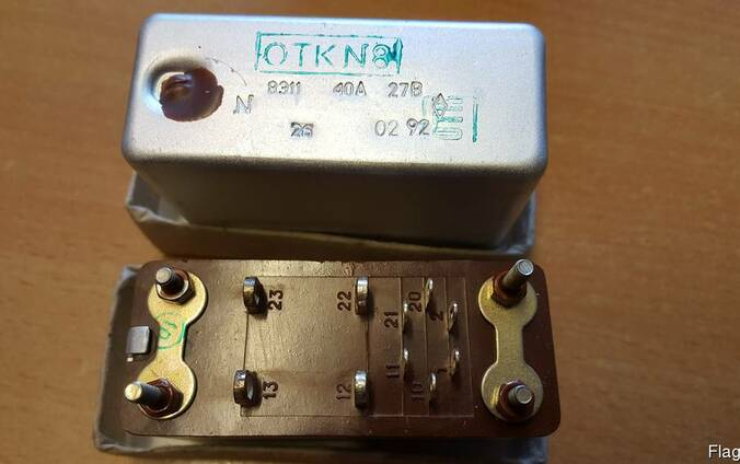 Przekaźnik elektromagnetyczny 8E14 ( 8Э14 ), 8E11 (8Э11 )