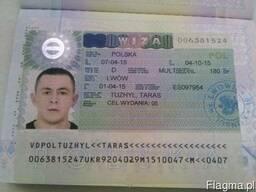 Рабочая виза в Польшу, страховка и работа