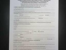 Рабочее полугодовое приглашение в Польшу