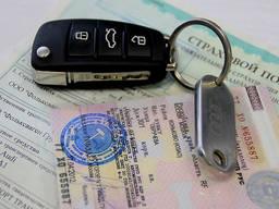 Регистрация авто Вроцлав