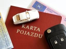 Регистрация автомобилей Вроцлав