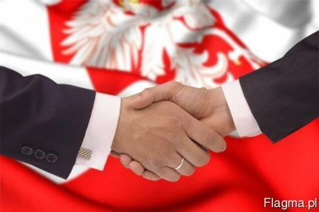 Регистрация фирмы в Польше (3дня)