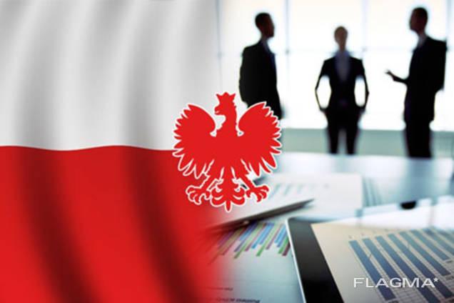 Продам фірму в Польщі/Sp. z. o. o по працевлаштуванню