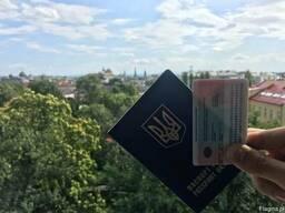 Резервация очереди на подачу документов в Małopolski Urząd