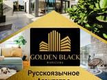 Русскоязычное Агентство Недвижимости в Варшаве - photo 6