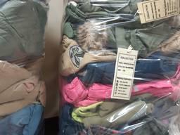 Куртки зима-осень секонд хенд