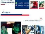 Сотрудничество с кадровыми агентствами из Кыргыстана - фото 1