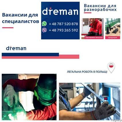 Сотрудничество с кадровыми агентствами из Кыргыстана