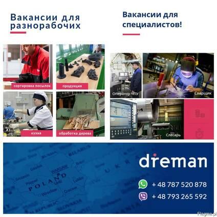 Сотрудничество с кадровыми агентствами из Казахстана