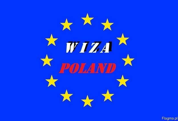 Справки о несудимости на территории Польши.