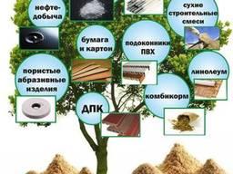 Sprzedaję trociny bukowe, mączkę drzewną, pył drzewny