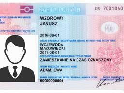 Срочная подача на карту побыта во Вроцлаве за 1 день
