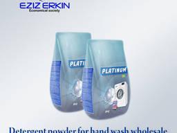 Стиральный порошок PLATINUM для стирки ручной и автомат