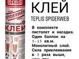 Строительный клей для теплоизоляции Teplis Spiderweb 1000мл - фото 1