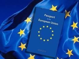 Трудоустройство, гражданство ЕС, ВНЖ