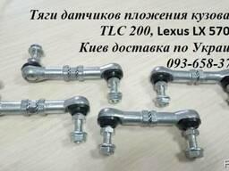 8940660030, 89406-60030 тяга датчика положения кузова