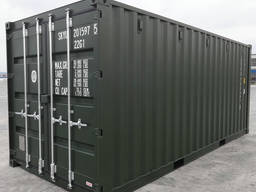 Used 20ft/40ft container