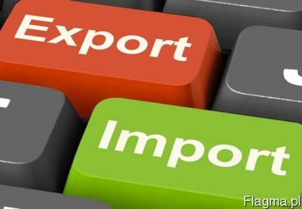Услуги по импорту товаров в Европу( Европейский Союз)