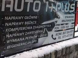 Ремонт и техническое обслуживание легковых и грузовых автомобилей