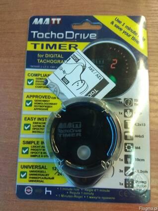 Установка TachoDrive Timer