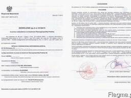 Воеводское приглашения 360/360 срок (40дней)