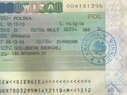 Воеводскоеприглашенияна год для визы