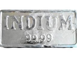 Złoto indu | metal indowa marka InOO GOST 10297-94