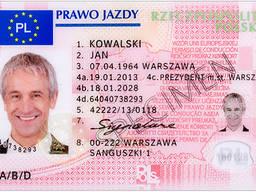Замена водительского удостоверения на Польское