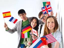 Запись на языковые курсы