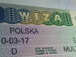Запрошення в Польщу на півроку та рок