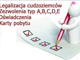 Zezwolenia typu A, B, C, D, E, oświadczenia, założenie firm