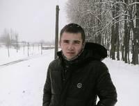 Диковицкий Дмитрий