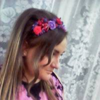 Николайчук Анна