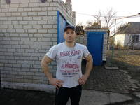 Ищенко Алексанр