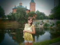 Mykytchenko Nataliia