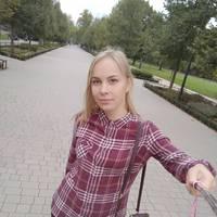 Росомаха Ирина