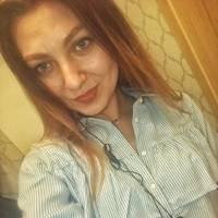 Головко Анастасия