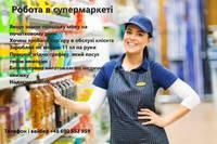 Корнийчук Татьяна Александровна