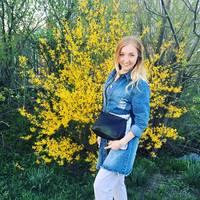 Гирнык Татьяна
