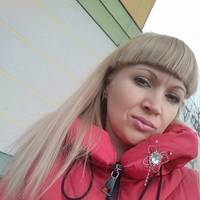 Вовненко Анна Владимировна