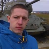 Веремчук Сергей Сергеевич