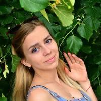Несховайко Анастасия Андреевна